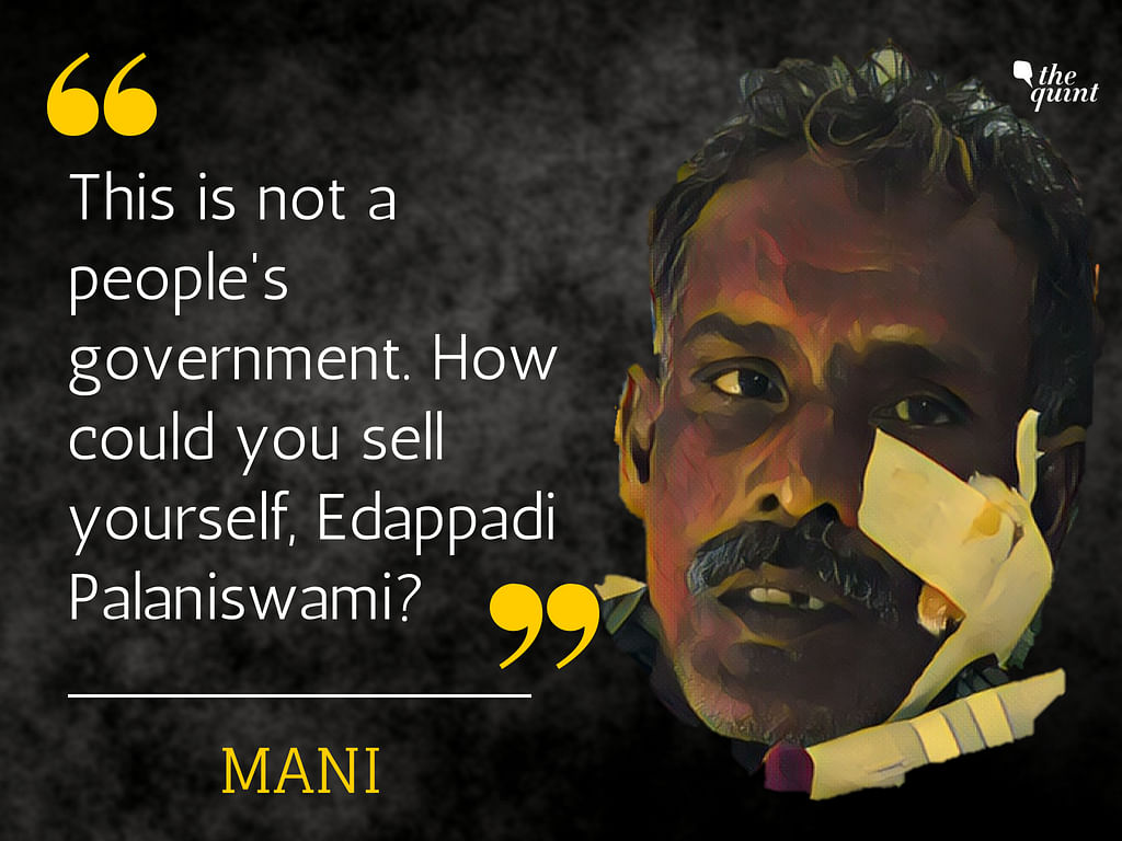Mani wants the police officers who opened fire to be held accountable.