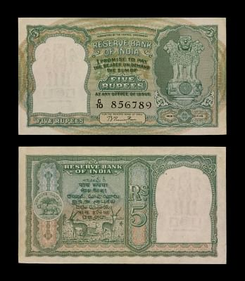 Banknote, five rupees, Republic of India issued by the Reserve Bank of India Serial no. C/10 856789 Issue date : 26 January 1950; Width : 12.7 cm | Height : 7.2 cm; The British Museum (2005,1049.188) (Photo: National Museum, Delhi)