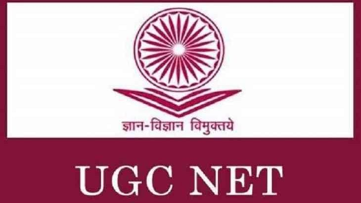 UGC NET 2019 December Results Out: Check Results at nta.nic.in