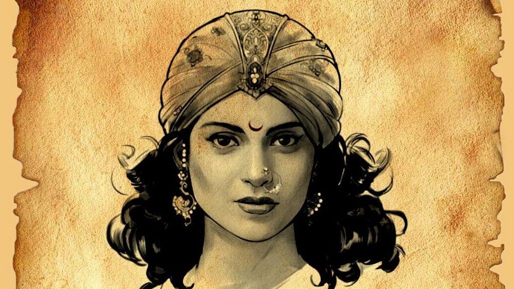 A poster of <i>Manikarnika</i>.