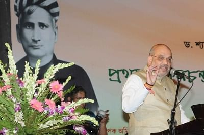 Kolkata: BJP chief Amit Shah addresses during the First National Memorial Lecture on Indian writer, poet and journalist Bankim Chandra Chattopadhyay on his birth anniversary in Kolkata on June 27, 2018. (Photo: IANS)