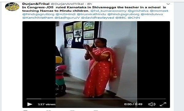Video Claiming  School Kids Taught Only Namaz is Half-Baked Truth