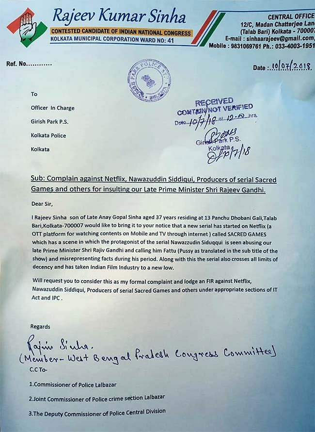 This is the copy of the complaint filed against Nawaz, the producers of <i>Sacred Games </i>and Netflix.&nbsp;