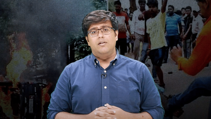 Do We Really Need a Specific Law on Mob Lynchings? Yes and No