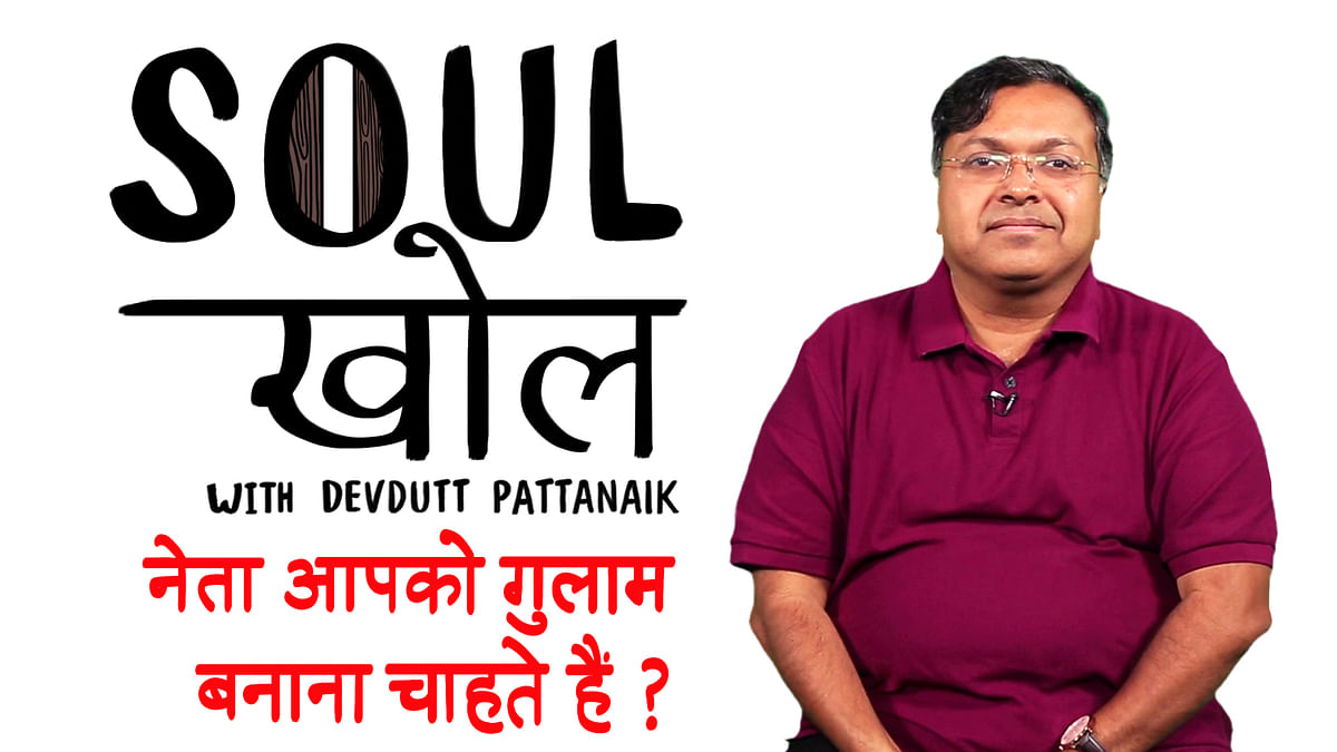 Soul Talk With Devdutt Pattanaik: What do Politicians Really Want?