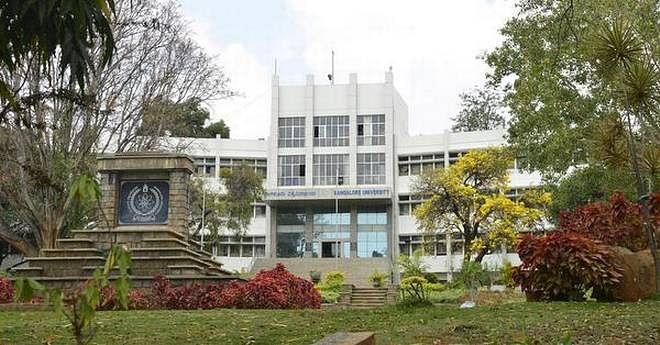 File photo of Bangalore University