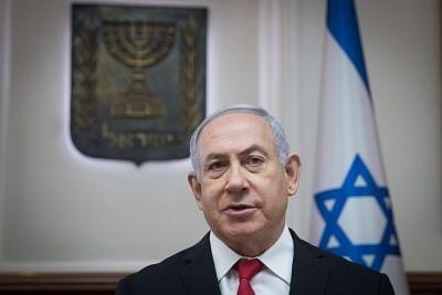 Israeli Prime Minister Benjamin Netanyahu. (Xinhua/JINI/Yonatan Sindel/IANS)