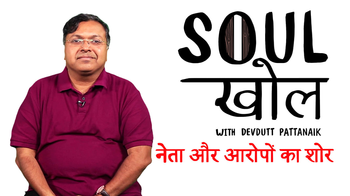 Soul Talk With Devdutt Patnaik: Decoding Blame-Game in Politics