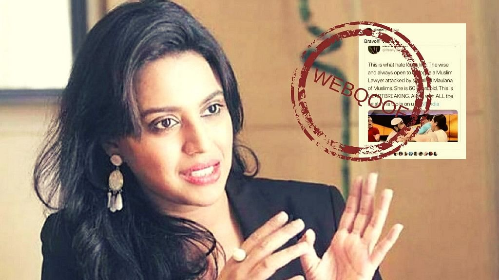 Actress Swara Bhasker has once again become a target for trolls on social media.