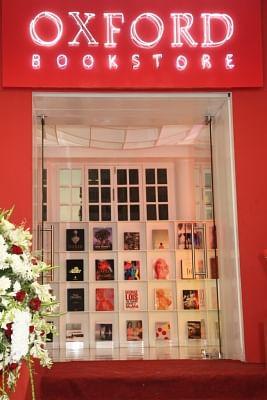 Oxford Bookstore invites entries for book cover design prize