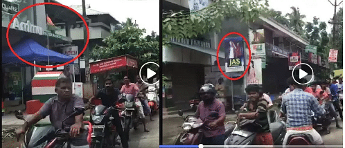 Video Showing Long Queue in Kerala Is Not For Liquor But Petrol