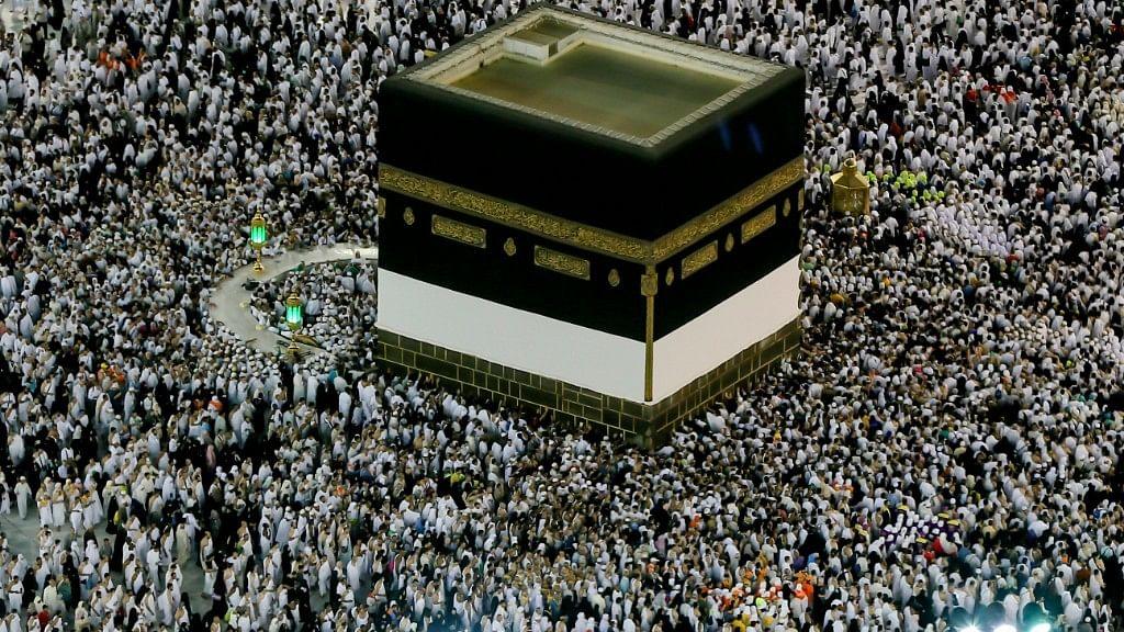 Hajj pilgrimage in Saudi Arabia