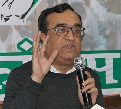 File image of Ajay Maken.