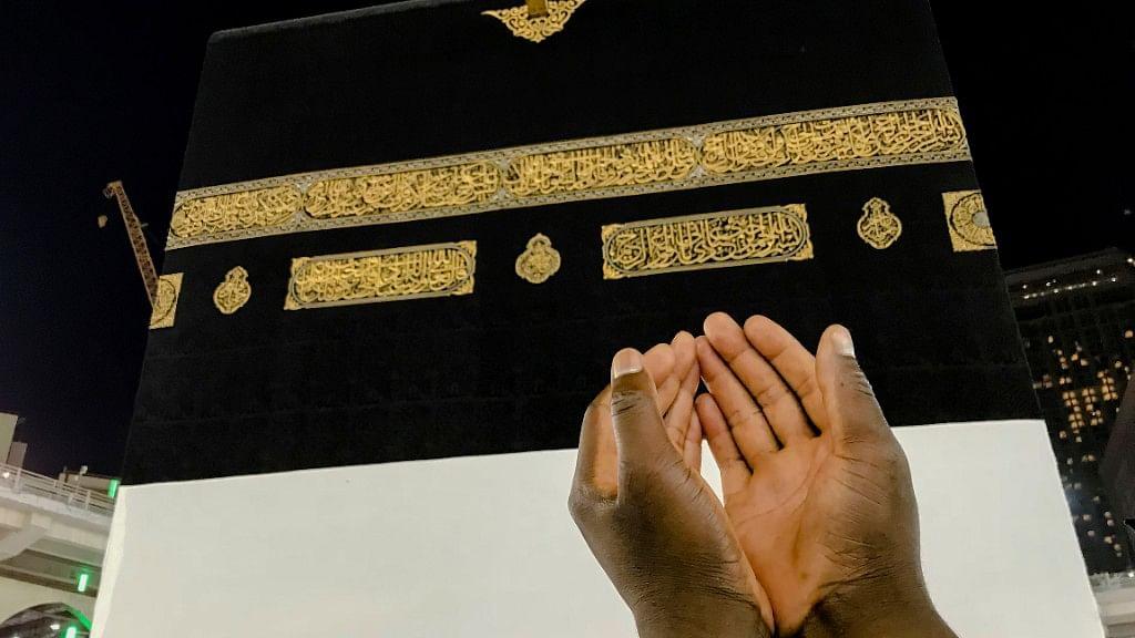 Hajj pilgrim is seeking prayer)