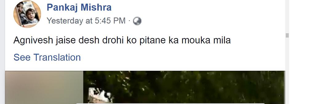 Screenshot from Facebook account of Pankaj Mishra, a BJP supporter.