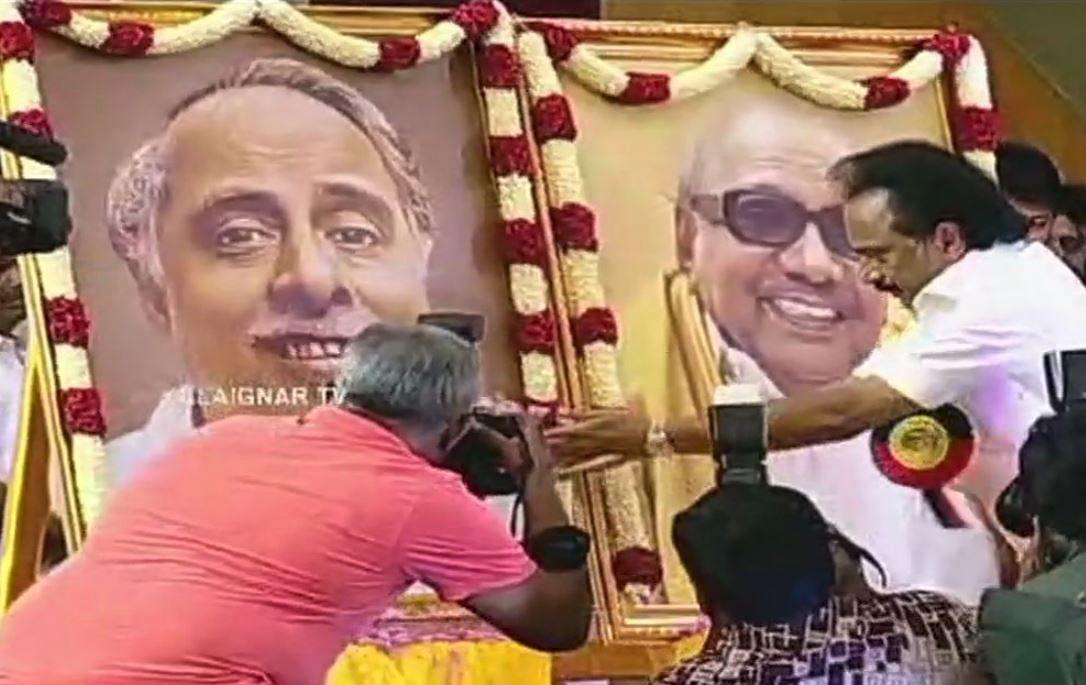 MK Stalin pays tribute to M Karunanidhi and Annadurai at the DMK General Council meeting at party headquarters in Chennai
