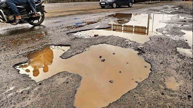 Representative photo of a pothole.