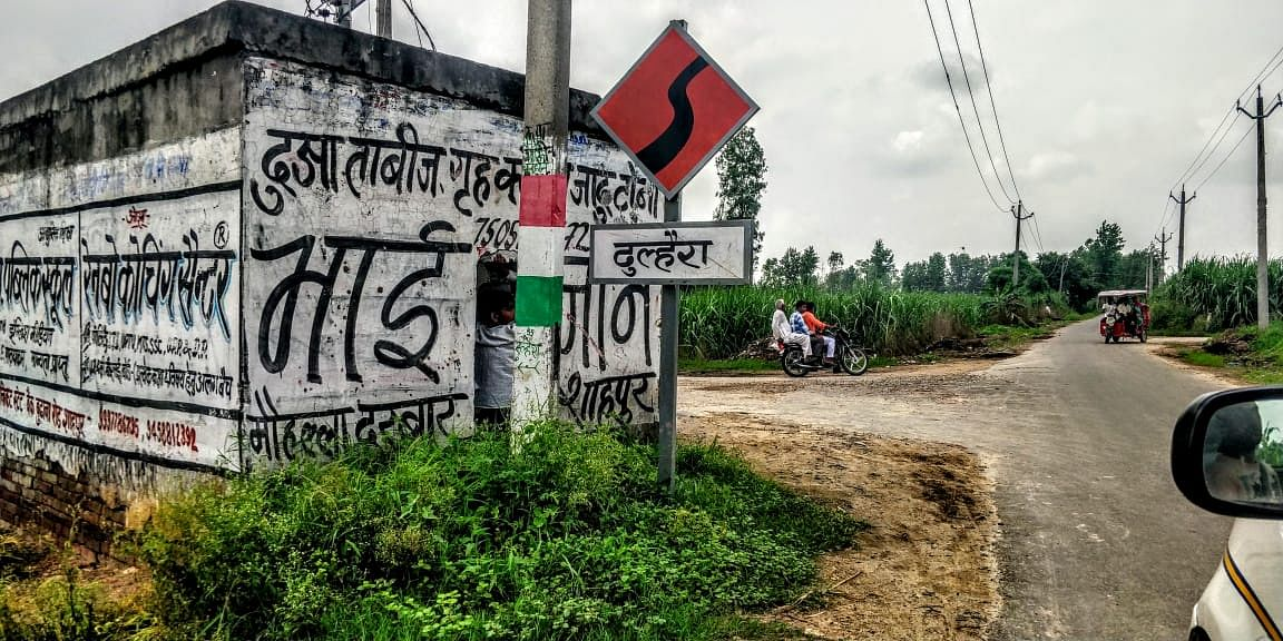 This is Dholera village where the Hindu woman filed the rape case against 10 Muslim men. She was on her way to her brother's home when she says she was raped by the men who work as labourers, rikshaw pullers etc.