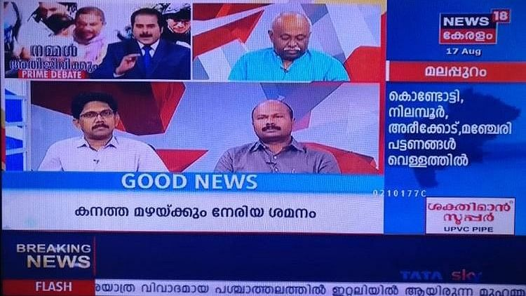 News18 Malayalam introduce a ticker called 'Good News' and told people not to panic, and asked them to be careful