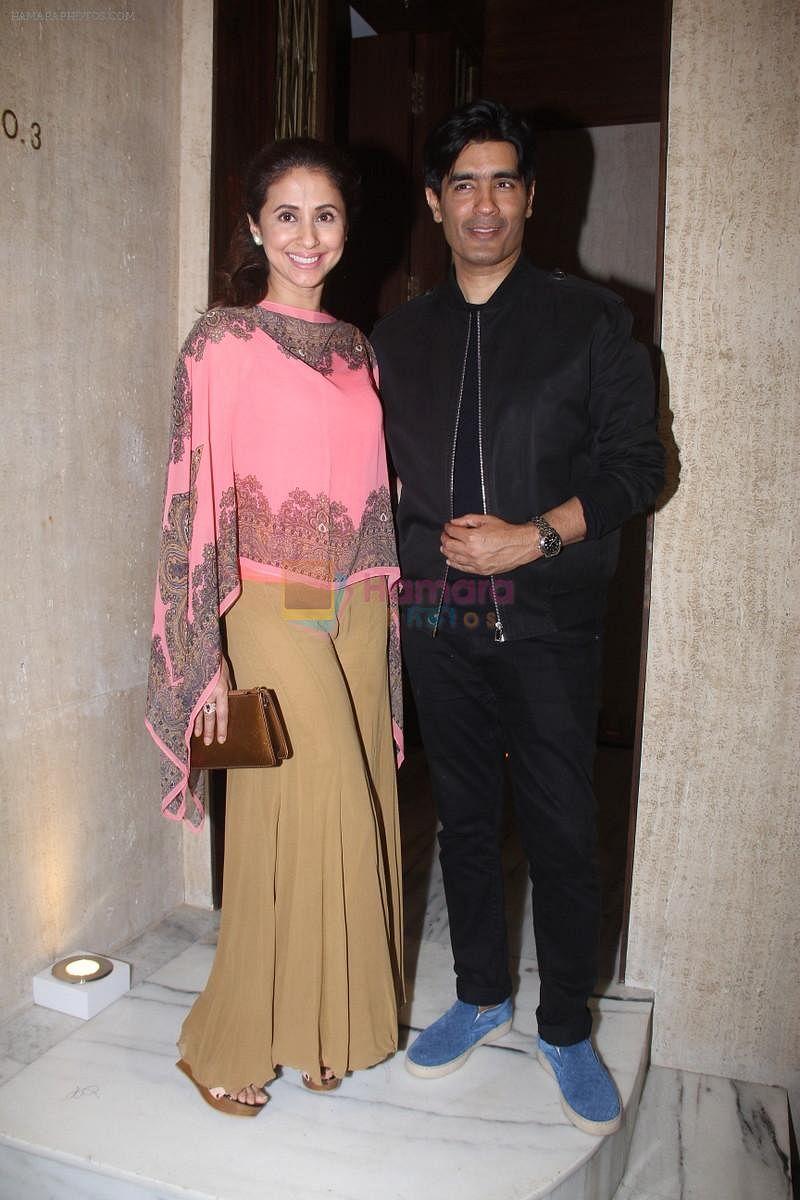 A file photo of Urmila Matondkar and Manish Malhotra outside his home in Mumbai.