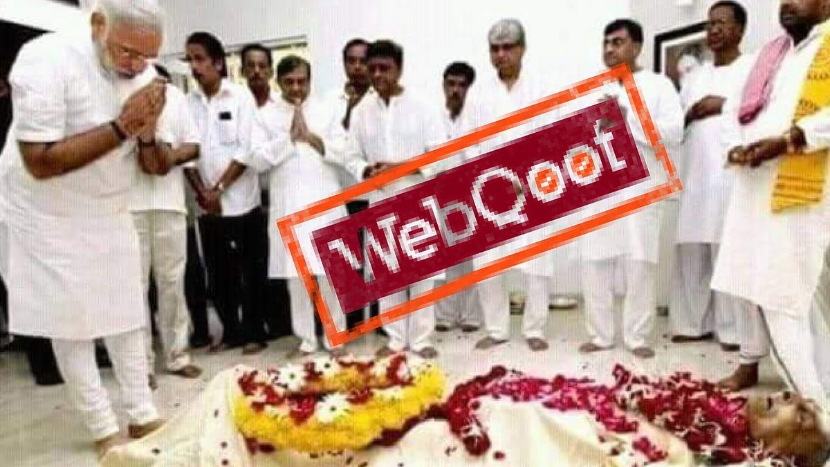 WebQoof: Photo of Modi Paying Homage to  Vajpayee is Fake!