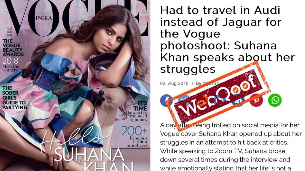 The piece was a work of satire by Fakingnews.com, taking a dig at Suhana Khan's Vogue photoshoot.