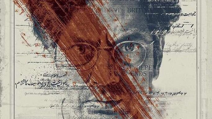 Manto is set to hit theatres on 21 September.