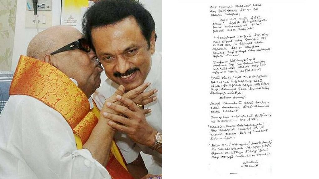 In a touching letter to M Karunanidhi, Stalin bids goodbye to his father with a request.