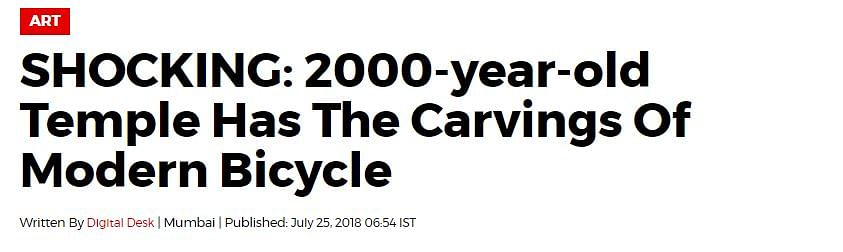 A Bicycle Was Carved on An Old Temple Wall, But Not 2000 Years Ago
