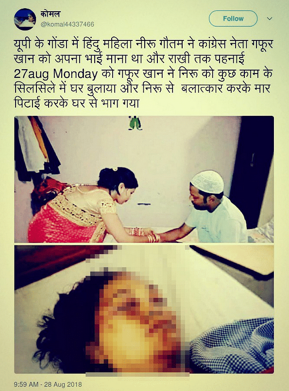No, Hindu Woman Who Tied Rakhi to a Muslim Was Not Raped by Him