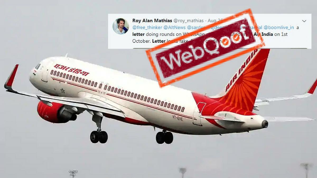 WebQoof:  Staff Notification Claiming Air India Closure is Fake
