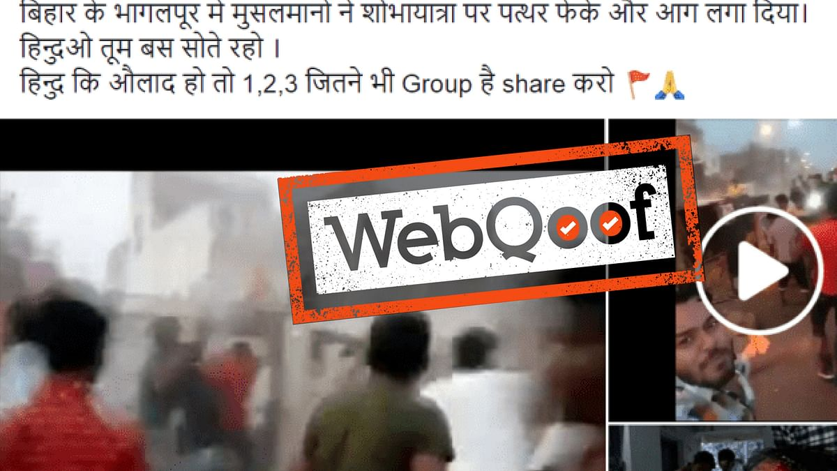 WebQoof: Old Video Shared as Hindu Procession Attacked by Muslims
