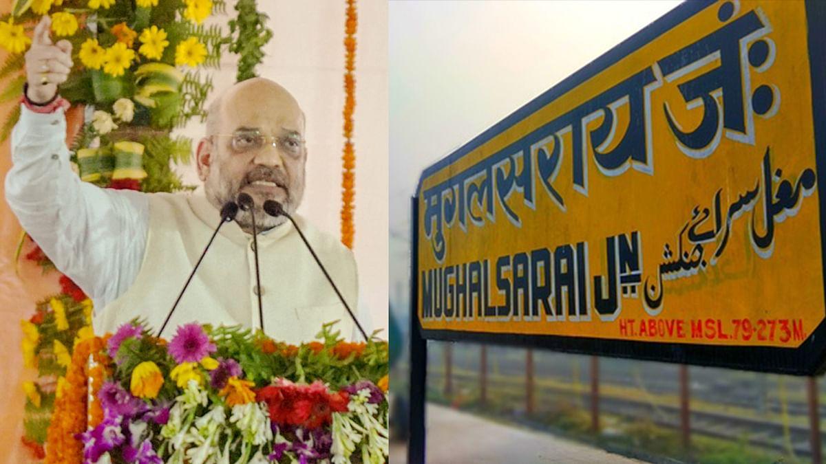 After 156 Years, Mughalsarai Station Renamed Deen Dayal Upadhyay