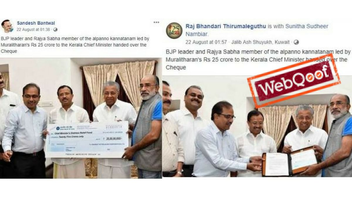 No, BJP Ministers & MPs Didn't Give 25 Cr Cheque For Kerala Floods