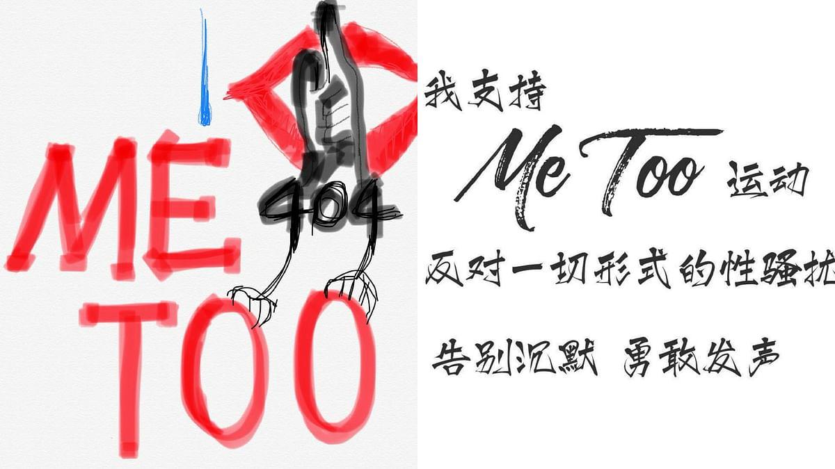 China's #MeToo Movement Gains Force Despite Govt Clampdown