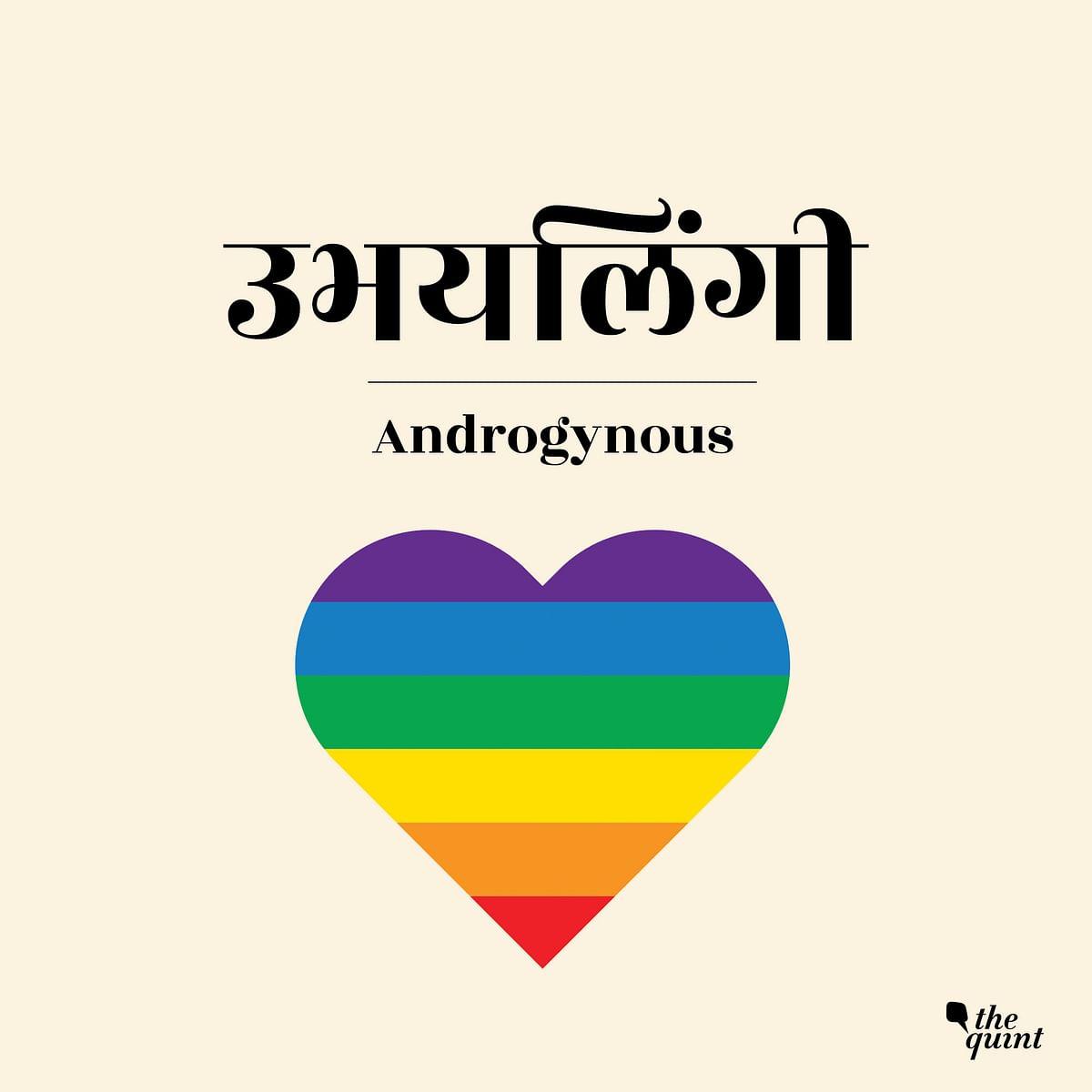 Abhyalingi is Androgynous