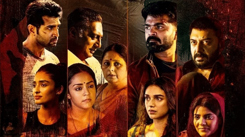 Mani Ratnam's <i>Chekka Chivantha Vaanam</i>: It is a predictable plot of action, family drama and typical Mani Ratnam-style cinematic top-angle shots.