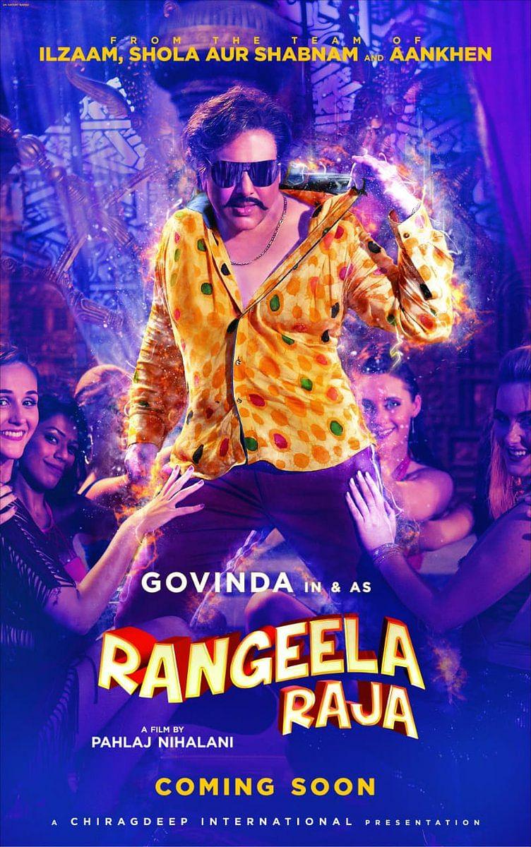 The first look of <i>Rangeela Raja</i>.