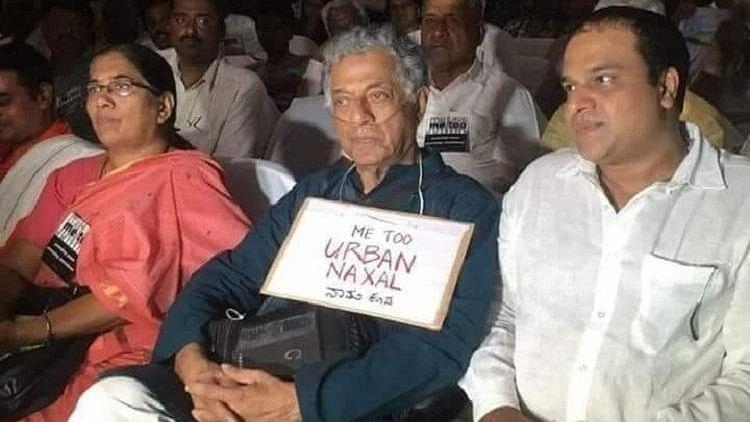 Complaint Against Girish Karnad for Wearing 'Urban Naxal' Placard
