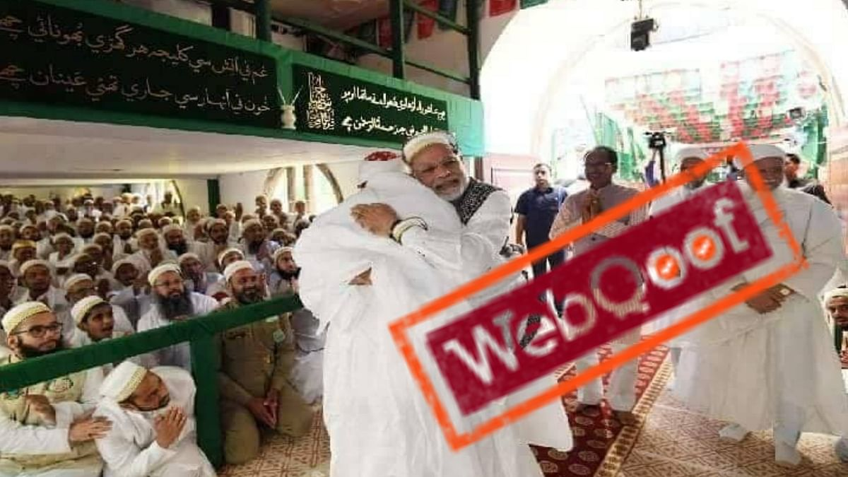 WebQoof: Viral Picture of Modi Wearing a Bohra Cap is Photoshopped