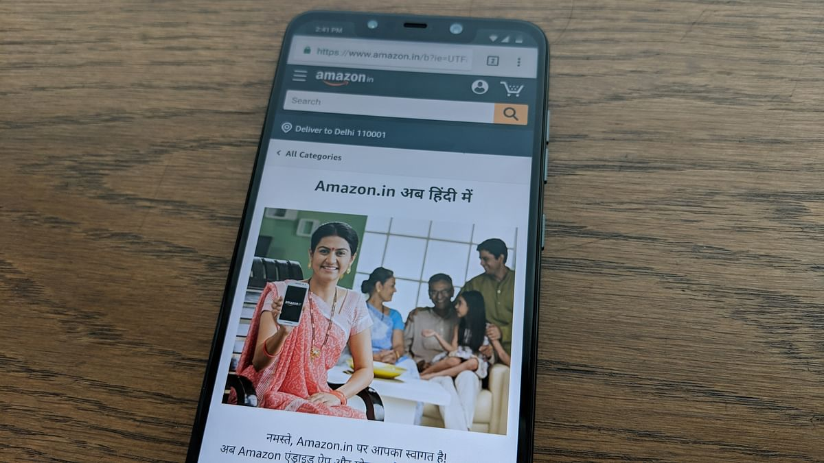 Amazon.in Hindi version also works on the mobile website.