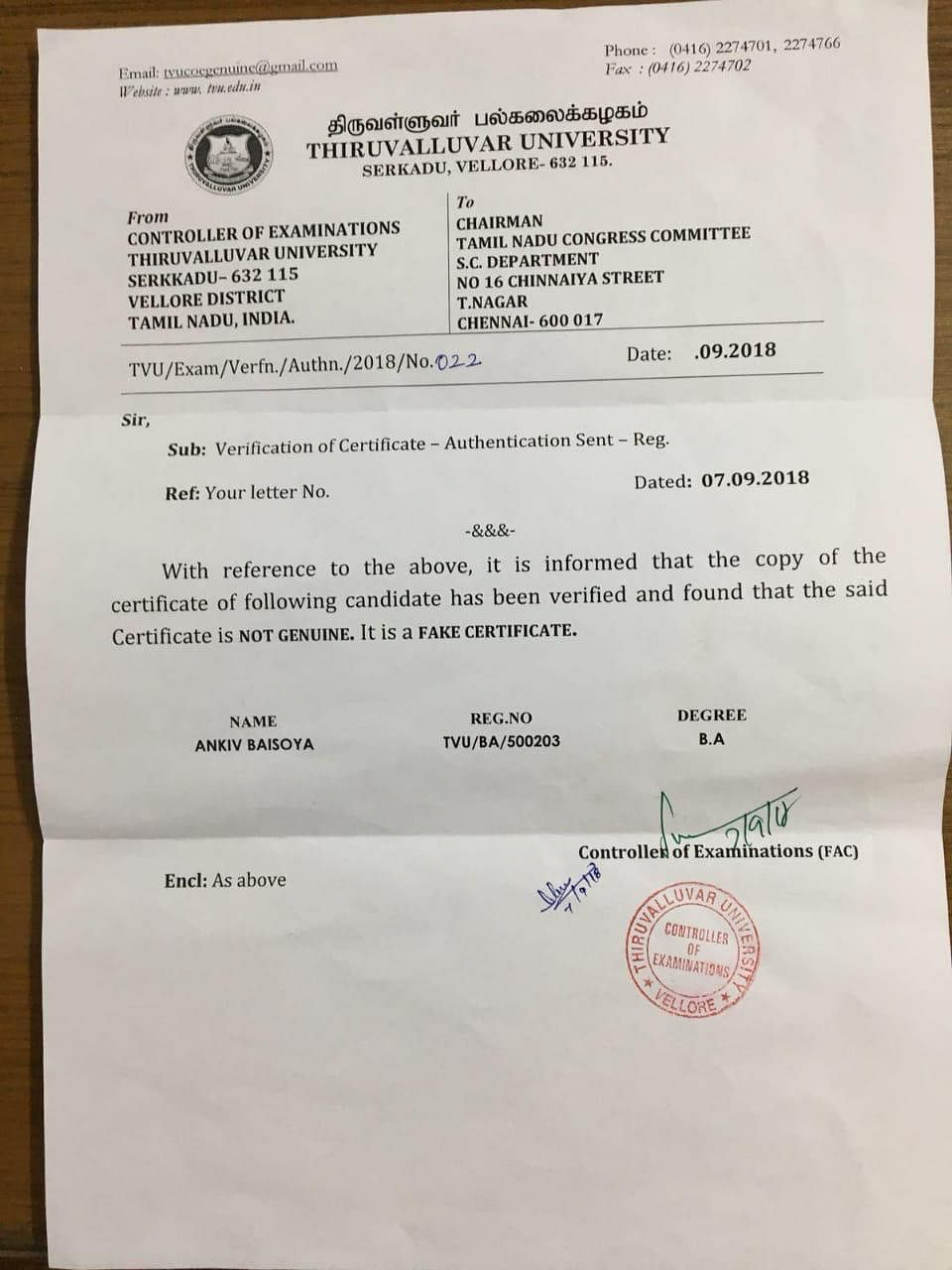Document presented by NSUI alleging submission of 'fake' certificate by Ankiv Baisoya.
