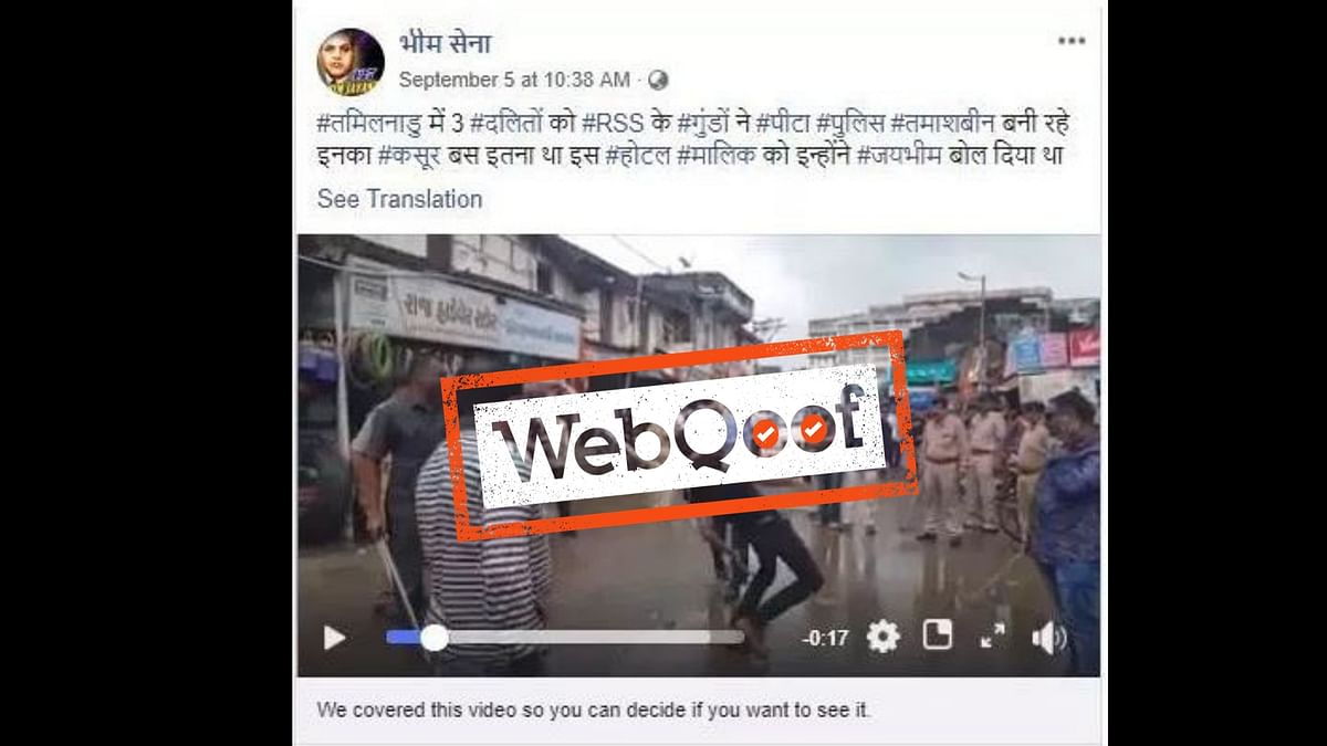 No, This Not a Video of 'RSS Goondas' Beating up Dalits