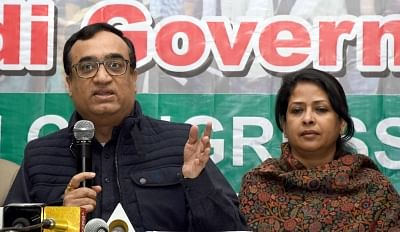 Delhi Congress chief Ajay Maken and Sharmistha Mukherjee. (Photo: IANS)