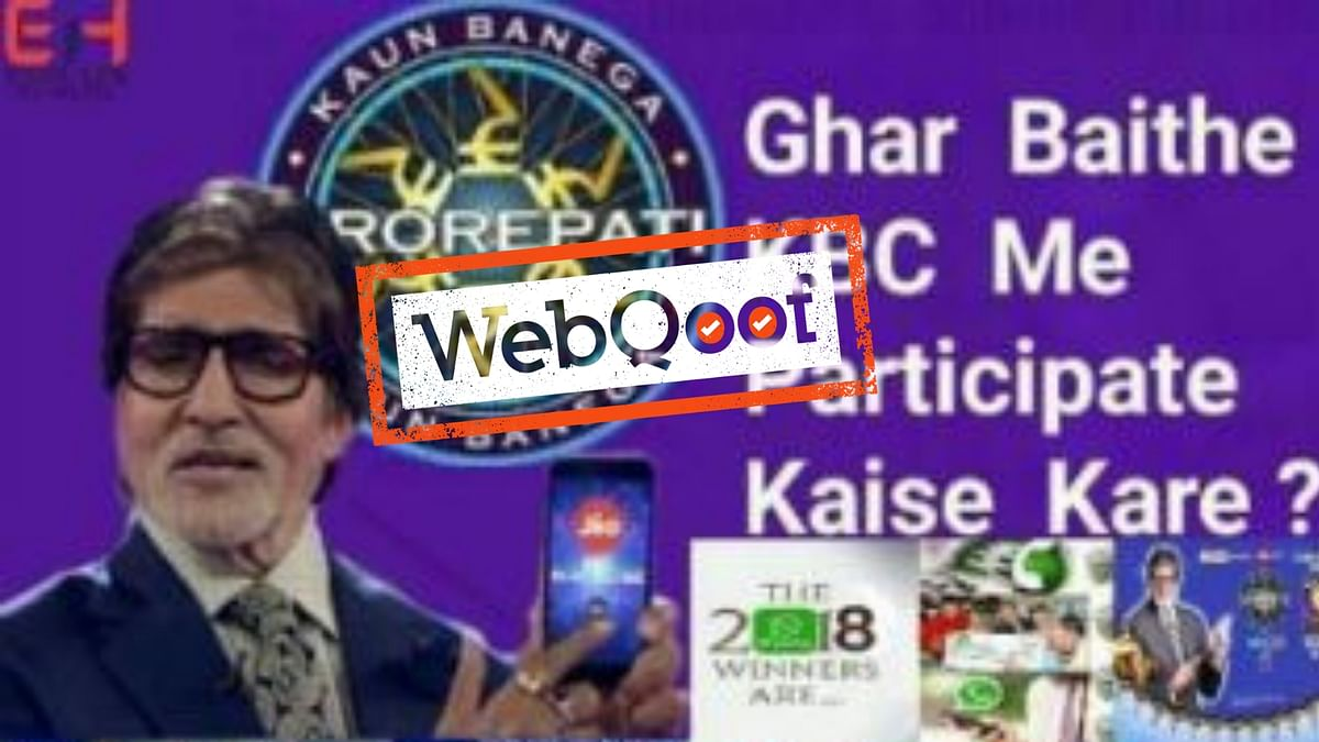 KBC Lottery Message Promising 25 Lakh is Fake - From Pakistan!