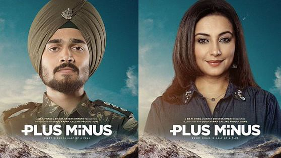 Plus Minus: Bhuvan Bam-Divya Dutta Film Points to Some Home Truths