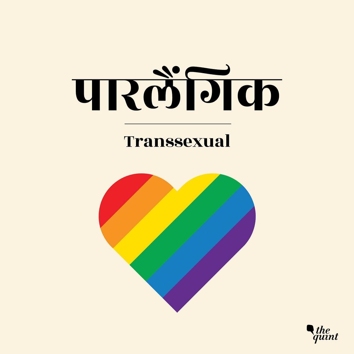 Parlaingic is Transexual