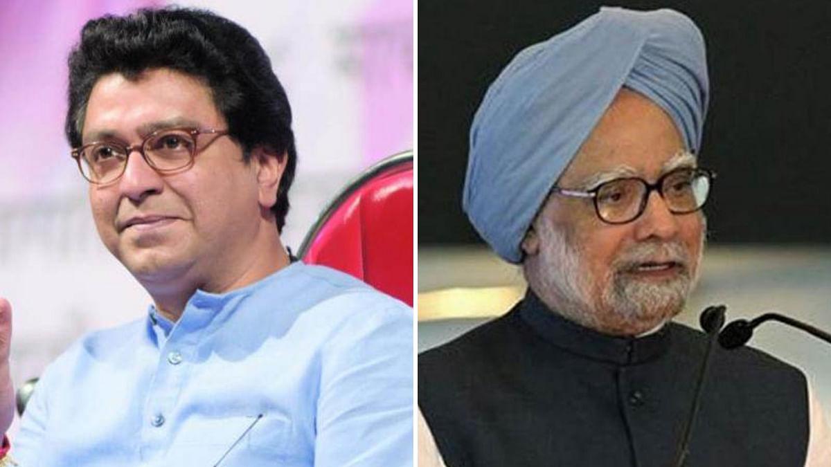 MNS chief Raj Thackeray praised the former prime minister on his birthday.