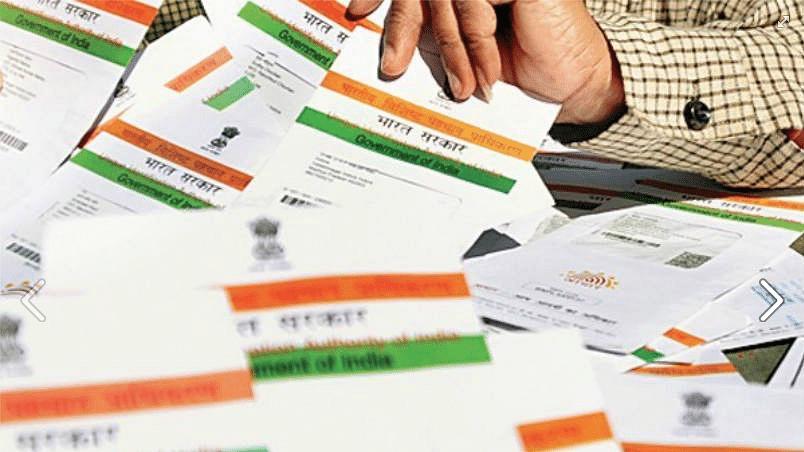 How to Download Aadhaar Card? Steps, Aadhaar Number, EID and FAQs