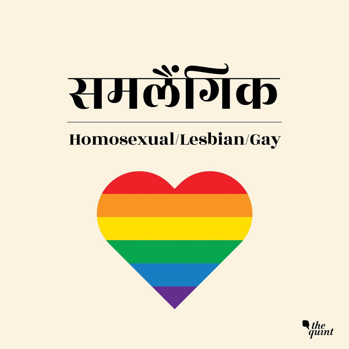 Samlaingic is Homosexual, Lesbian or Gay